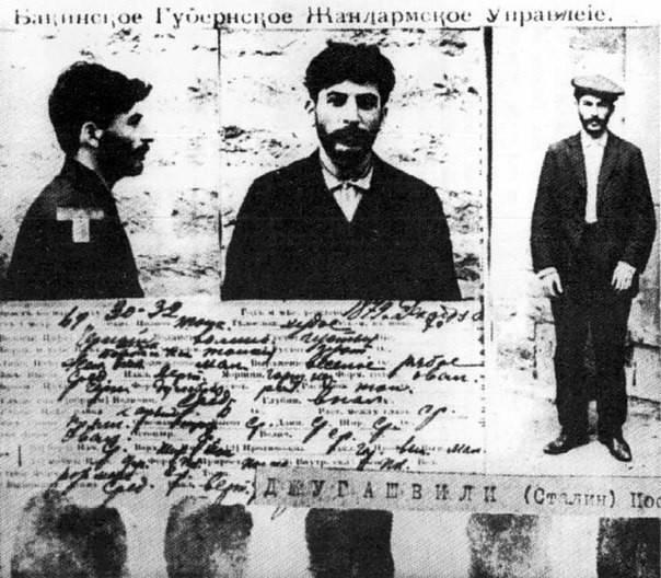 Вождь народов и экспроприации. Был ли Сталин налётчиком?