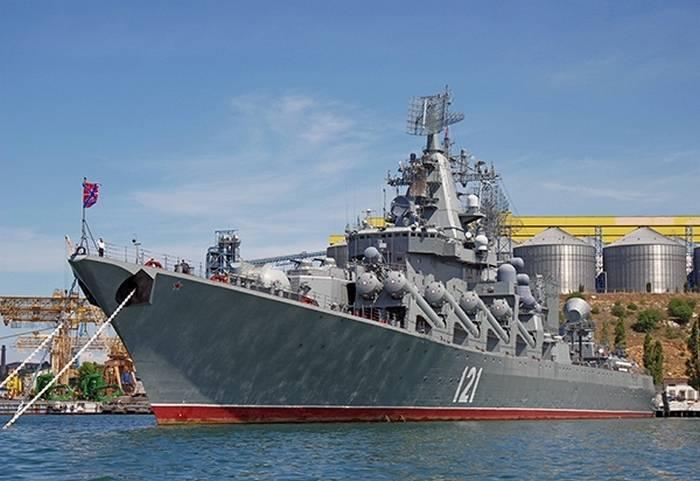 """""""Moscou"""" será consertado em Sevastopol"""