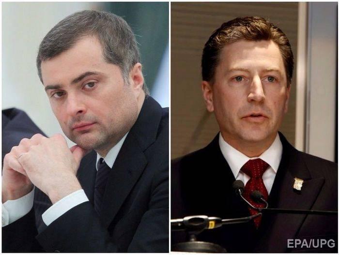Surkov와 Volker는 우크라이나에서 계속 협력하기로 동의했다.