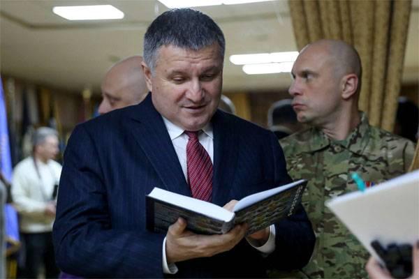 СМИ: Геращенко обворовал Авакова