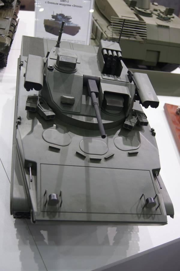 Боевой модуль «Эпоха» с новым комплексом вооружения