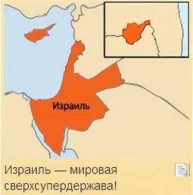 выбор местоположения еврейского госудаоства водителем Петропавловске-Камчатском
