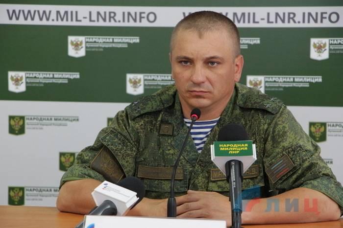 Народная милиция ЛНР перехватила беспилотник ВСУ в районе Желобка