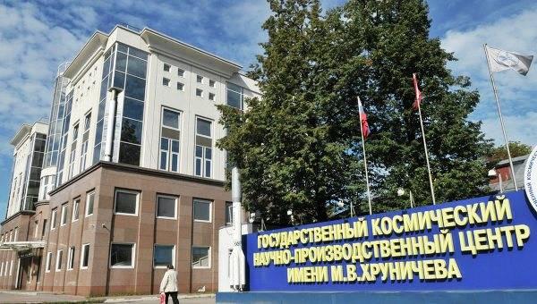 Центр Хруничева по-прежнему «болен»