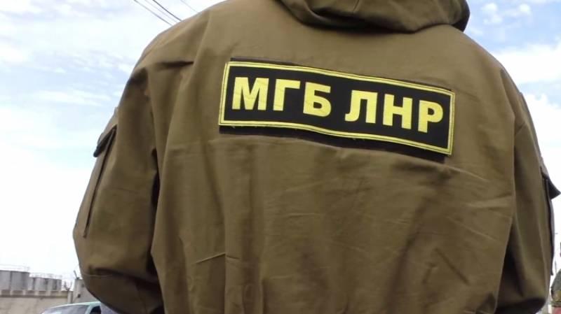 В ЛНР обвинили религиозных сектантов в сотрудничестве с СБУ