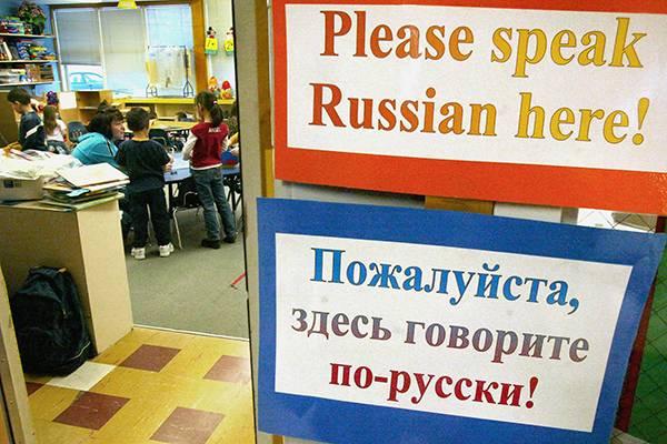 Число русскоязычных сократилось в мире на 50 млн. человек