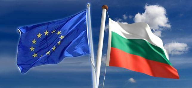 """Na Bulgária, se reuniram para nacionalizar a fábrica de armas """"Dunarit"""""""