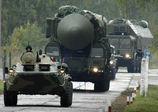 Nas forças de mísseis estratégicos começou um exercício especial.