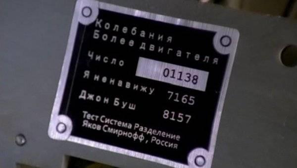 Британская агентура ищет сотрудника сознанием русского языка