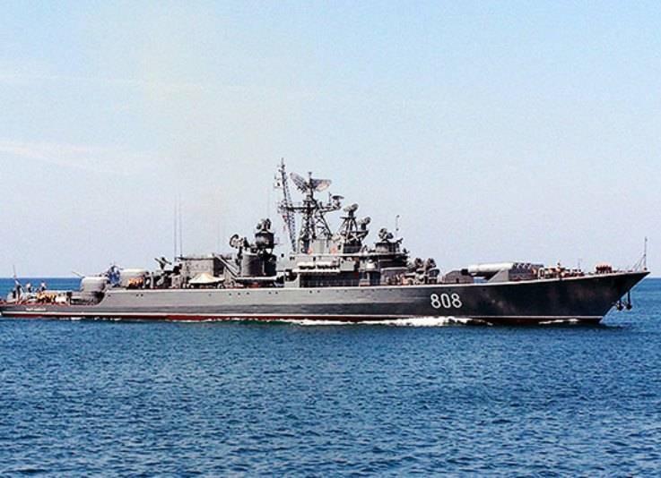 """O navio-patrulha """"Inquisitivo"""" realizou disparos de mísseis no Mar Negro"""