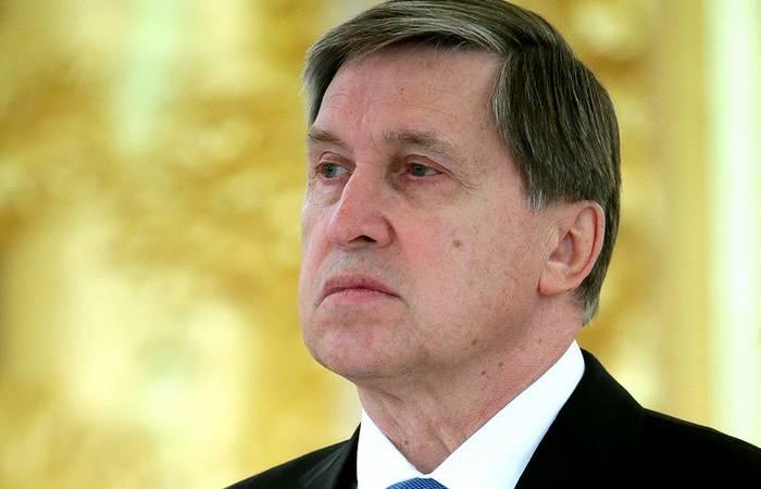 В Кремле назвали рейдерским захватом ситуацию с дипобъектами РФ в США