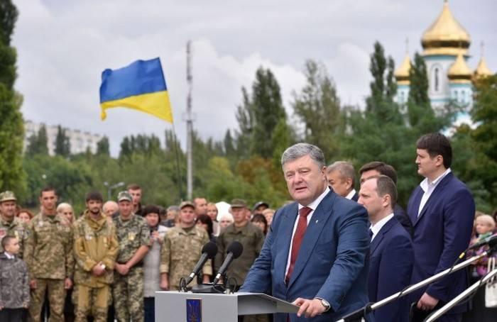 Poroshenko anistiou os participantes da operação militar no Donbass