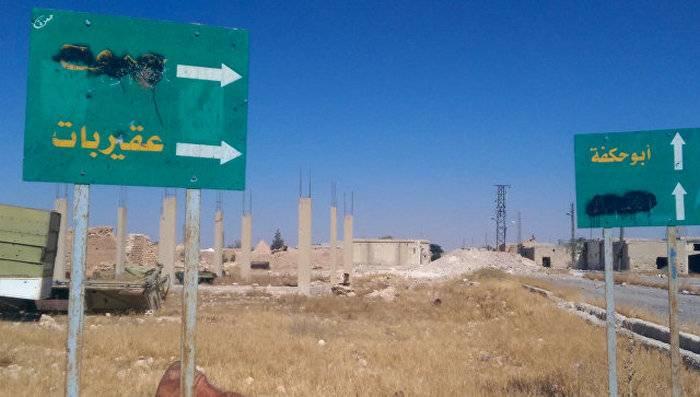 Минобороны: Сирийская армия при помощи ВКС отбила у боевиков ИГ* Акербат