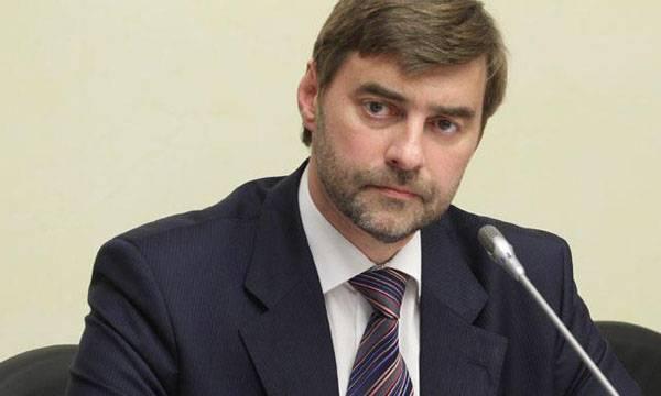 A Duma de Estado criticou a liderança da UE e dos Estados Unidos por sua abordagem ao combate ao terrorismo