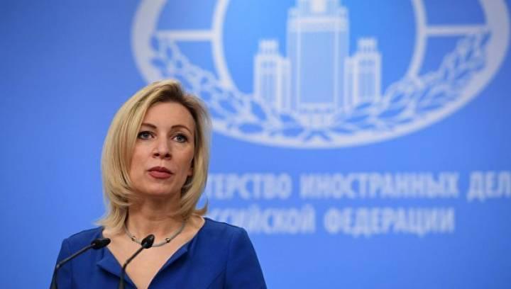 Zakharova: EUA esperam venda de propriedades russas a seu favor