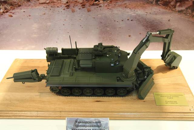 UVZ presented an engineering machine based on T-90A