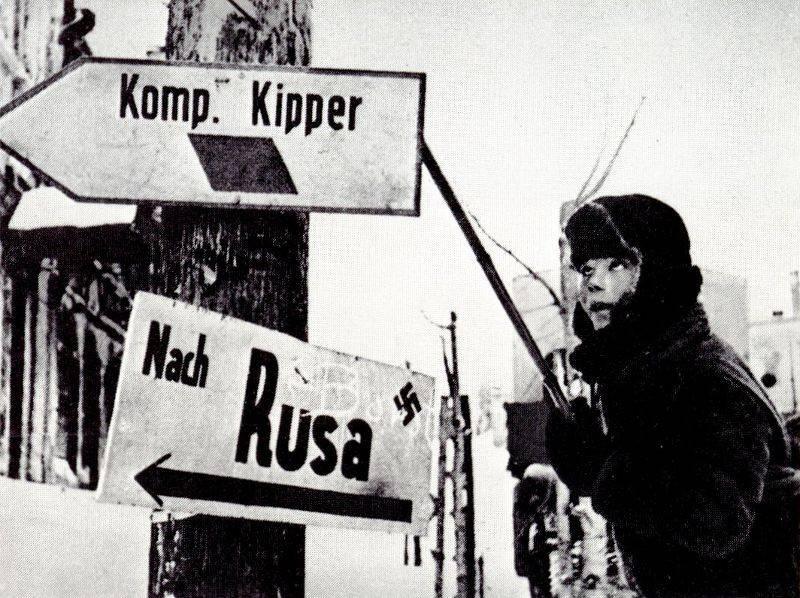 Юные герои Волоколамска. Как подростки отбили деревню у гитлеровцев