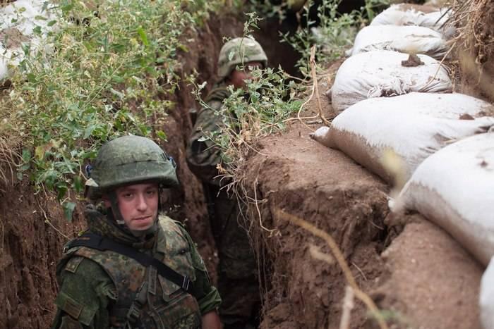 """Crônicas de Donetsk para a semana de agosto 26 - Setembro 1 do oficial militar """"Mag"""""""