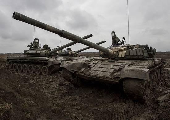 """""""Especialista"""" ucraniano: Tendo encontrado resistência no Donbas, as Forças Armadas RF começaram a se retirar ..."""