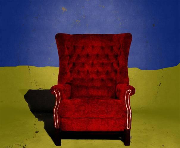Прокрустово кресло
