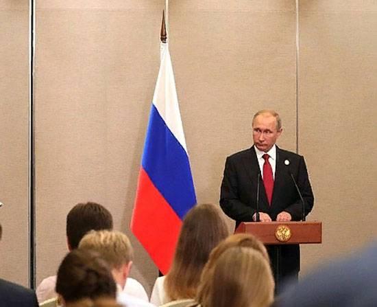 Presidente da Federação Russa: primeiro, a retirada de armas, depois a introdução de uma missão de manutenção da paz no Donbass