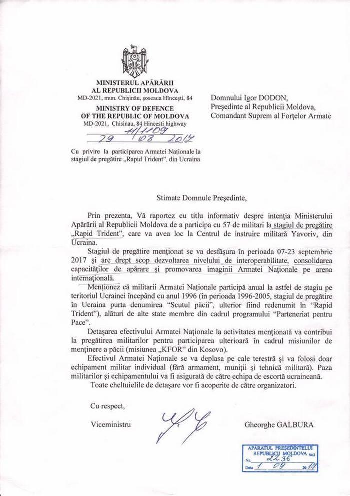 Додон запретил молдавским военным участвовать в учениях на Украине