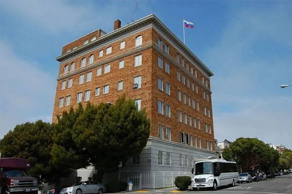 """Departamento de Estado dos EUA: """"Inspeção"""" do prédio do consulado russo era legal"""