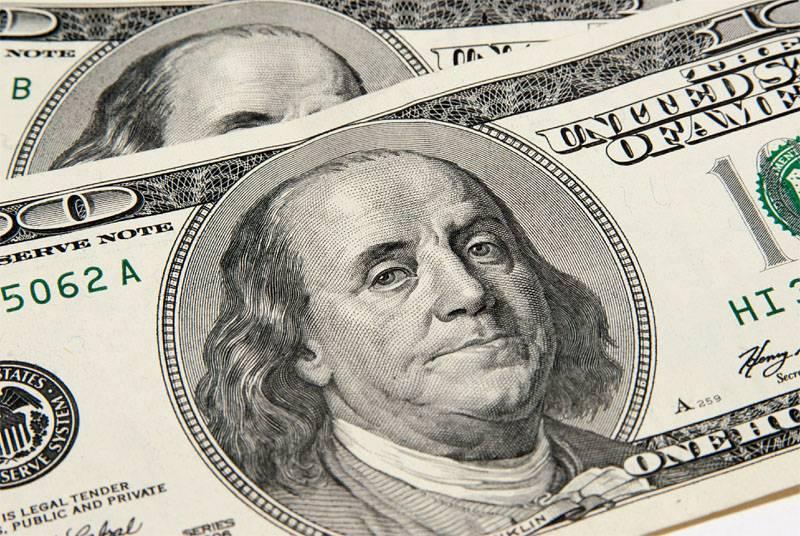 A dívida estatal da Ucrânia excedeu o bilhão de dólares 76