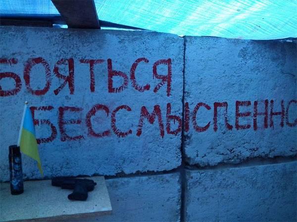 Museu da vergonha militar ucraniana continua a trabalhar em Dnepropetrovsk