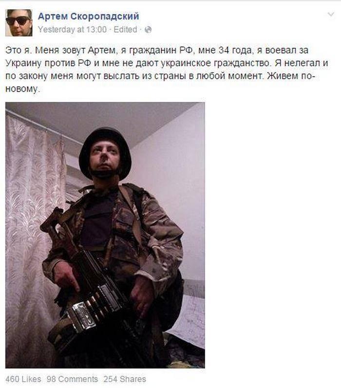 """Na Rússia, o tribunal prendeu in absentia o chefe do serviço de imprensa do """"Setor Direito"""" *"""