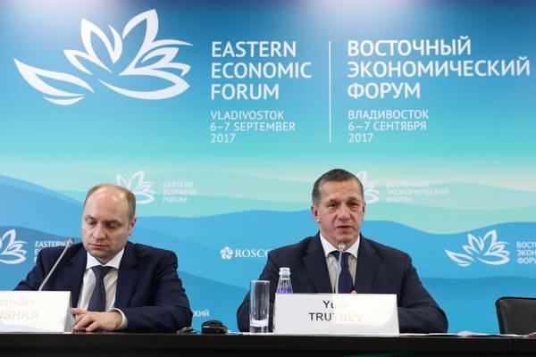 Quais registros definem o VEF em Vladivostok?