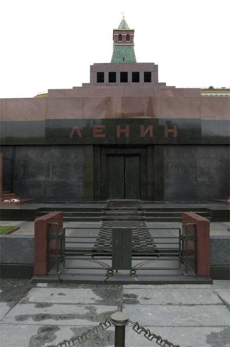 O governo respondeu à iniciativa adjunto sobre o ressurgimento de Lenin