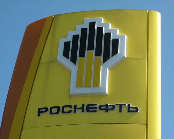 O consórcio suíço-qatari vendeu uma participação na Rosneft aos chineses