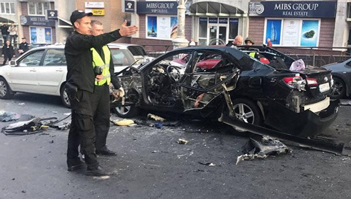 СМИ: в центре Киева взорвался автомобиль
