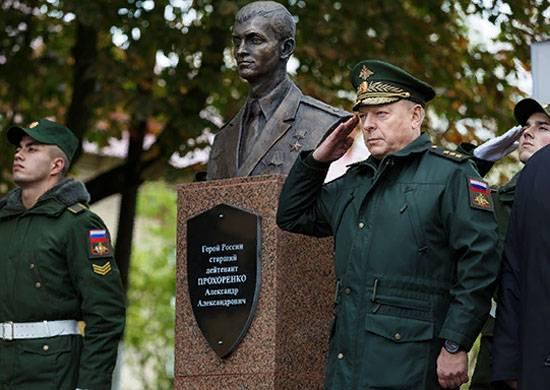 Sergei Shoigu agradeceu aos italianos pela abertura do monumento a Alexander Prokhorenko