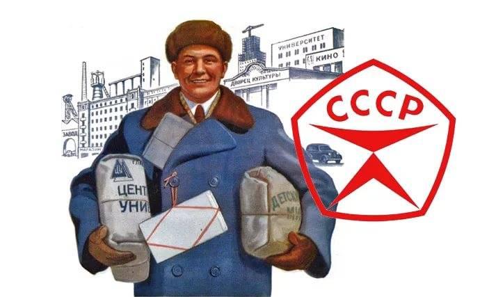 Economia e qualidade soviéticas - por que nosso mercado sucumbe a eles?