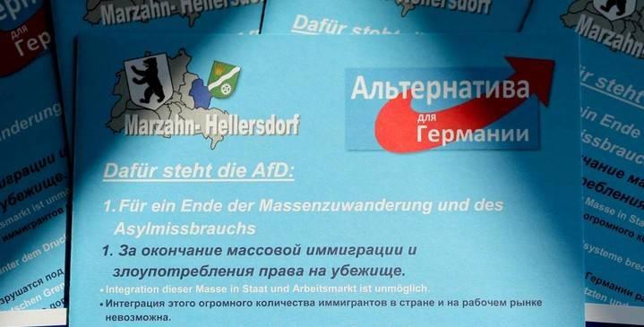 Русская пропаганда в Германии: она не для немцев