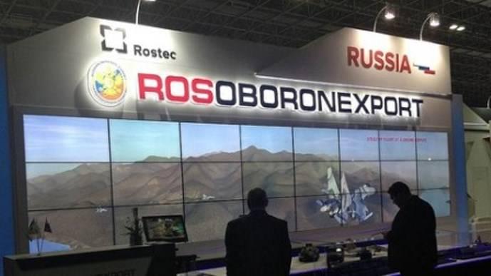 Rosoboronexport participará da exposição BIDEC-2017 no Bahrein