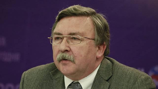 RF instou os Estados Unidos a dialogar sobre o Tratado INF