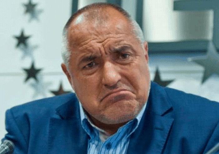 Власти Болгарии официально назвали Россию внешнеполитической угрозой