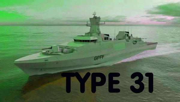 "В ВМС Британии ждут ""Type 31"""