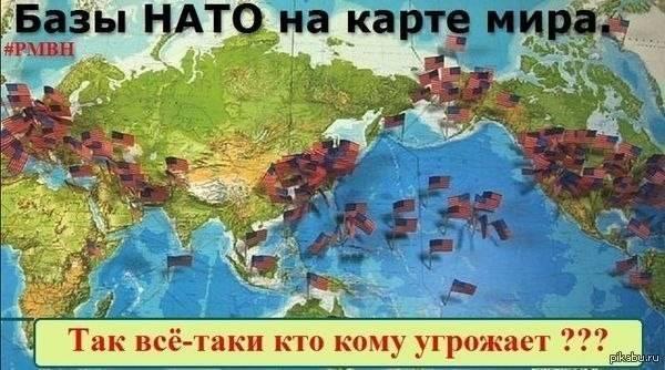 ВГрузии резко отреагировали на русские военные учения вАбхазии