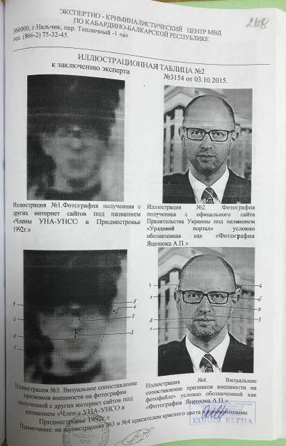 Yatsenyuk como parte da UNA-UNSO lutou na Transnístria?