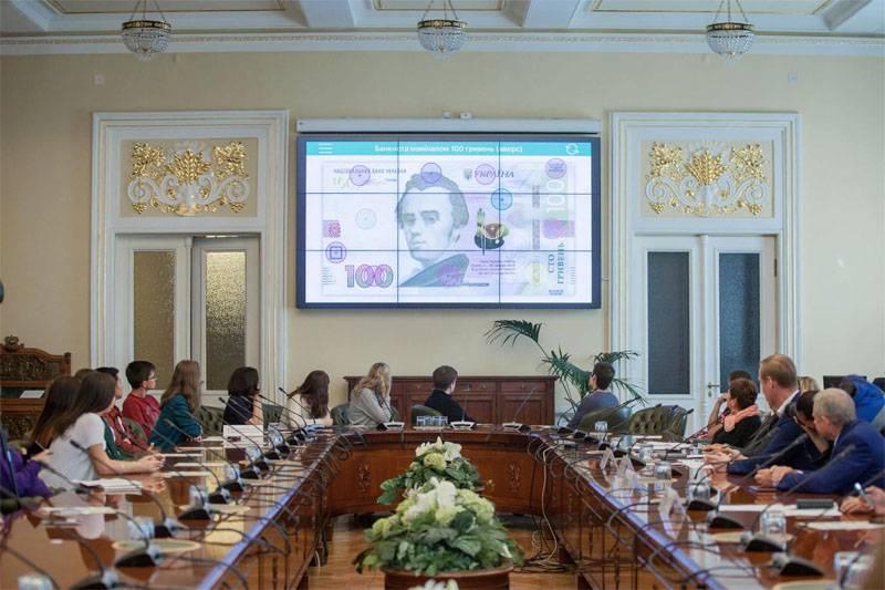 A Ucrânia foi lembrada da necessidade de pagar bilhões em dívidas do ano 2018