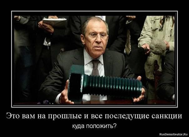 СоветЕС продлил санкции против Российской Федерации