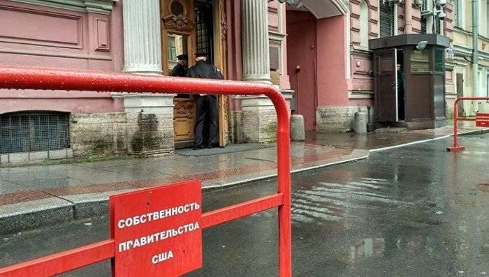 Консульства США в трех российских городах лишились своих парковок