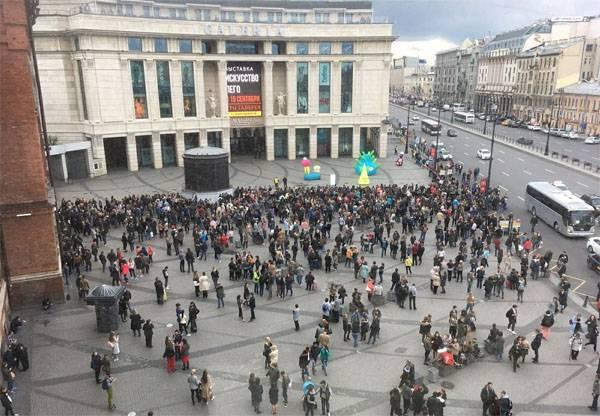 As primeiras prisões na Federação Russa sobre chamadas em massa sobre supostas bombas