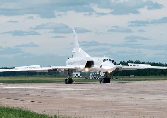 Ту-22М3 ВКС РФ выкатился за пределы ВПП