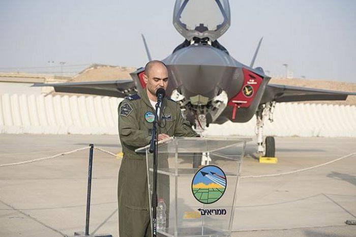 이스라엘 공군은 F-35