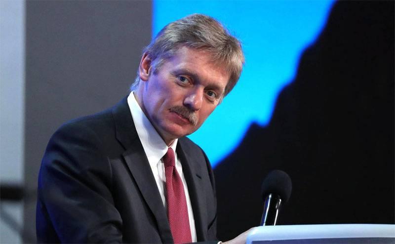 """Peskov comentou a publicação de """"prontidão para deixar de prestar assistência humanitária a Donbass"""""""
